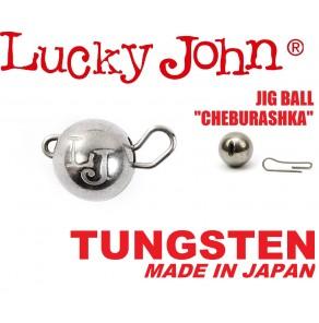 Lucky John Tungsten Jig Ball